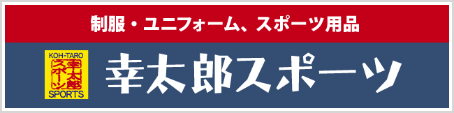 side-banner-sample
